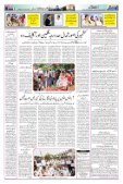 The Rahnuma-E-Deccan Daily 13/11/2018 - Page 5