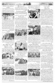 The Rahnuma-E-Deccan Daily 13/11/2018 - Page 6