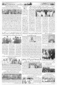 The Rahnuma-E-Deccan Daily 13/11/2018 - Page 7