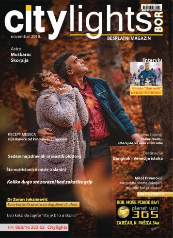 Citylights Bor NOVEMBAR 2018