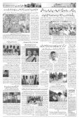 The Rahnuma-E-Deccan Daily 14/11/2018 - Page 2