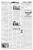 The Rahnuma-E-Deccan Daily 14/11/2018 - Page 3