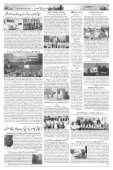 The Rahnuma-E-Deccan Daily 14/11/2018 - Page 7