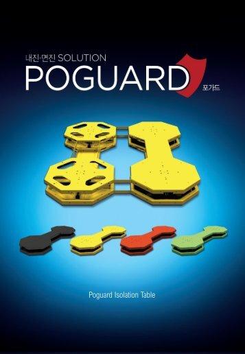 POGUARD 2018 Brochure