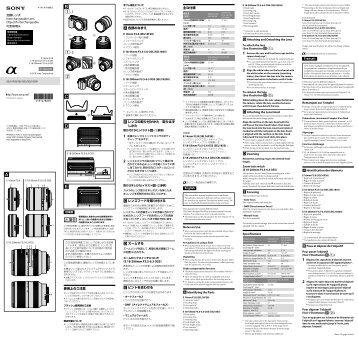 Sony Objectif pour Hybride Sony 16mm f/2.8 pour NEX - notice