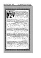 mr urdu - Page 2