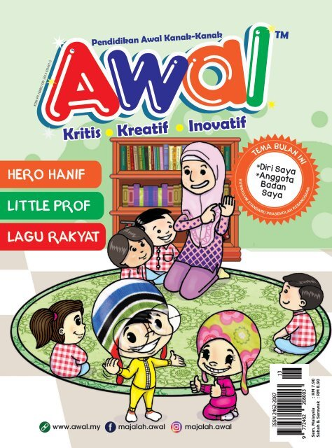 Majalah Awal
