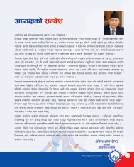 new-brochure-for-press