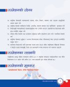 new-brochure-for-press - Page 5