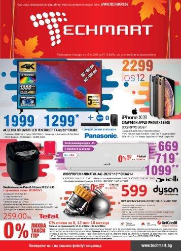 Techmart каталог от 17.11 до 07.12.2018