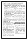 Raport za rok 2005 - Urząd Marszałkowski Województwa ... - Page 6