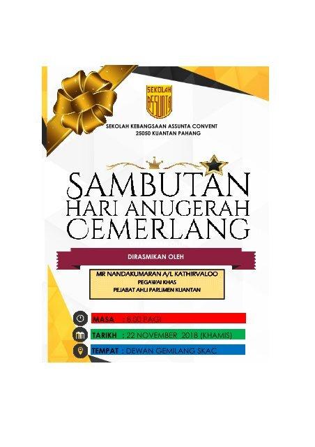 Buku Program Majlis Anugerah Kecemerlangan 2018 Skac