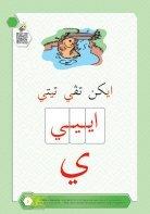 Pakej Lengkap Bacalah Jawi - Page 6