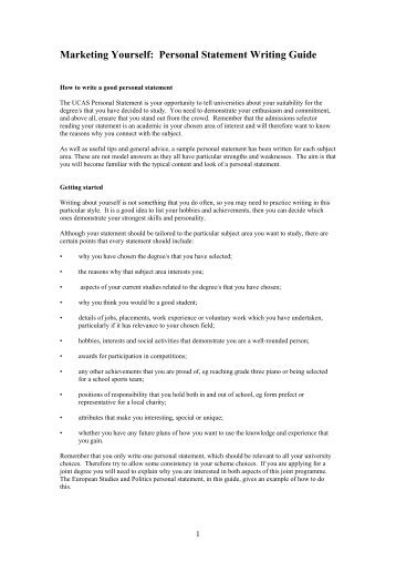 marketing personal statement