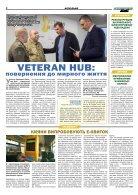 SV#09(24)november 2018 - Page 2