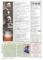 Revista Contemporanul nr. 11 Noiembrie 2018 - Page 2