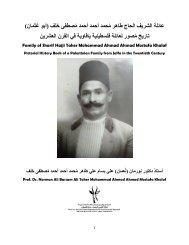 Pictorial Book: The Family of Sharif Hajji Taher Mohammad Ahmad Ahmad Mostafa Khalaf (Abu Othman). A Pictorial History Book of a Palestinian Family from Jaffa in the Twentieth Century. ISBN 978-9950-974-40-1.