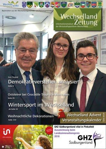 WLZ60_18_e-paper