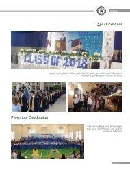 Shabab News Magazine Issue # 192
