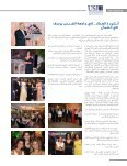 Shabab News Magazine Issue # 192 - Page 5