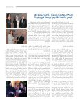 Shabab News Magazine Issue # 192 - Page 6