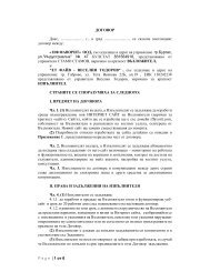 сайт и абонамент ИФ Фаворит