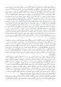 بیانیه اگزیت: نه به اقتدارگرایی - Page 2