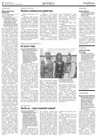 ud#90 (25705) - Page 2