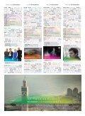 Guide des Programmes TV5MONDE Asie (Décembre 2018) - Page 6