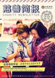 BMMB Newsletter Jan-Aug'18 Vol. 2