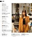 《美顏芳Beauty SQ•Mag》第六期 - Page 4