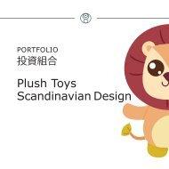 Portfolio - Plush Toys - Scandinavian Design