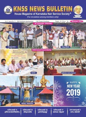 KNSS News November 2018