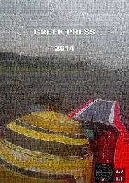 Konstantinos Racing GREEK PRESS 2014
