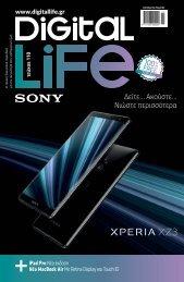 Digital Life - Τεύχος 110