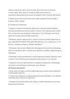 Rozdanie mikołajkowe - Page 7
