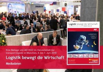 transport logistik in München 2019 Mediadaten Logistik bewegt die Wirtschaft