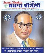 Samaj Weekly - Issue 275