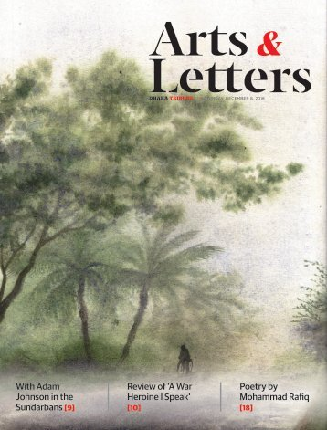 Arts & Letters, December 2018