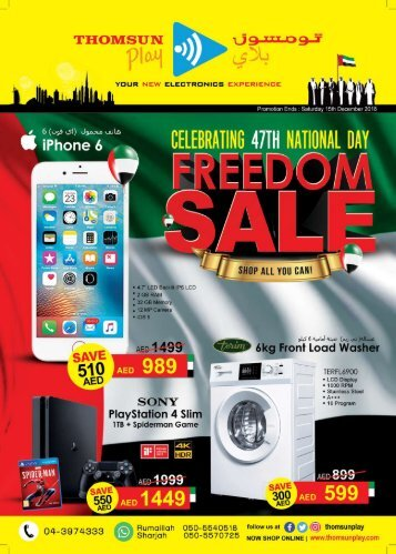 FREEDOM SALE - web