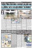 "Вестник ""Струма"" брой 289 - Page 3"