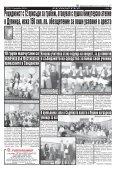 "Вестник ""Струма"" брой 289 - Page 5"