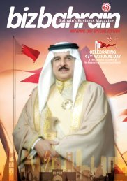 BizBahrain National Day Supplement 2018-ilovepdf-compressed (1)