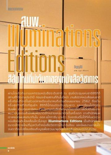 illumination-editions