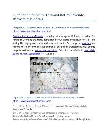 Supplier of Dolomite Thailand Hat Yai Pratibha Refractory Minerals