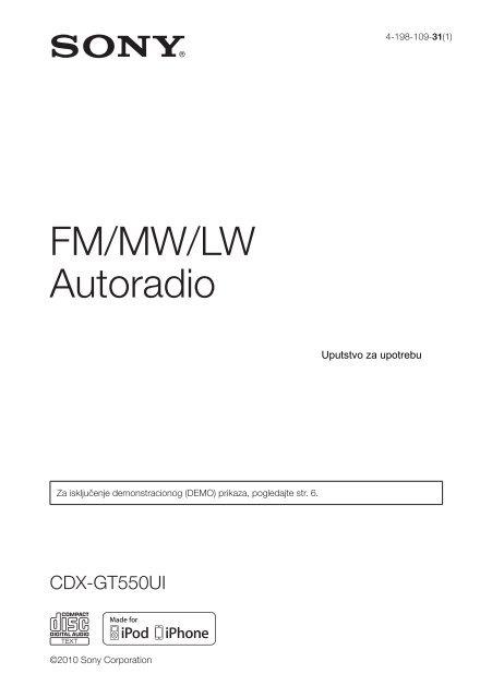 Sony CDX-GT550UI - CDX-GT550UI Mode d'emploi Serbe