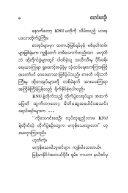 Kaw Moo Ra Battle - Page 5