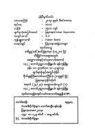 Mae Tha Wall Battle - Page 3