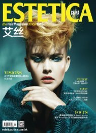 Estetica Magazine CHINA (5/2017)