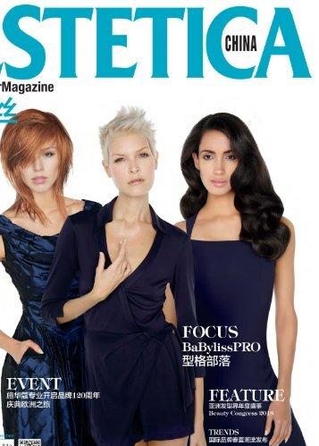 Estetica Magazine CHINA (1/2018)